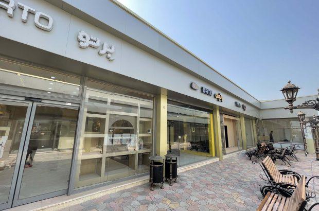 هدف از راه اندازی مرکز خرید آرش ارائه خدمات نوین مارکتینگ به مردم است