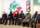 برگزاری جلسه شورای مرکزی جبهه همنا گیلان با حضور حجتالاسلام شیخ محمد تقی مهرورز