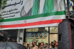 گزارش تصویری تجمع مردم صومعه سرا در حمایت از آیت الله رئیسی