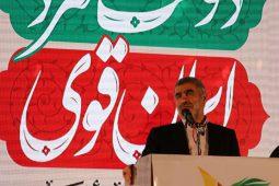 گزارش تصویری  گردهمایی بزرگ حامیان آیت الله رئیسی در رشت با سخنرانی دکتر نیکزاد