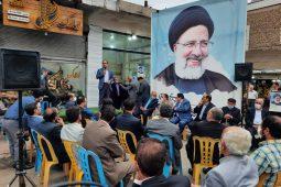گزارش تصویری تجمع مردم شاندرمن در حمایت از آیت الله رئیسی