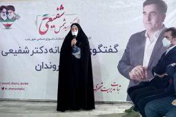 گزارش تصویری حضور پر شور مردم رشت در افتتاحیه ستاد دکتر سید شمس شفیعی