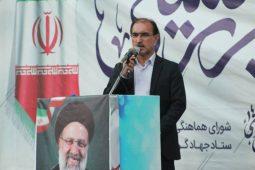 گزارش تصویری تجمع حامیان آیت الله رئیسی در آستارا با سخنرانی دکتر محمد دوستار