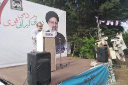 گزارش تصویری نشست جهادگران پاستوریزه
