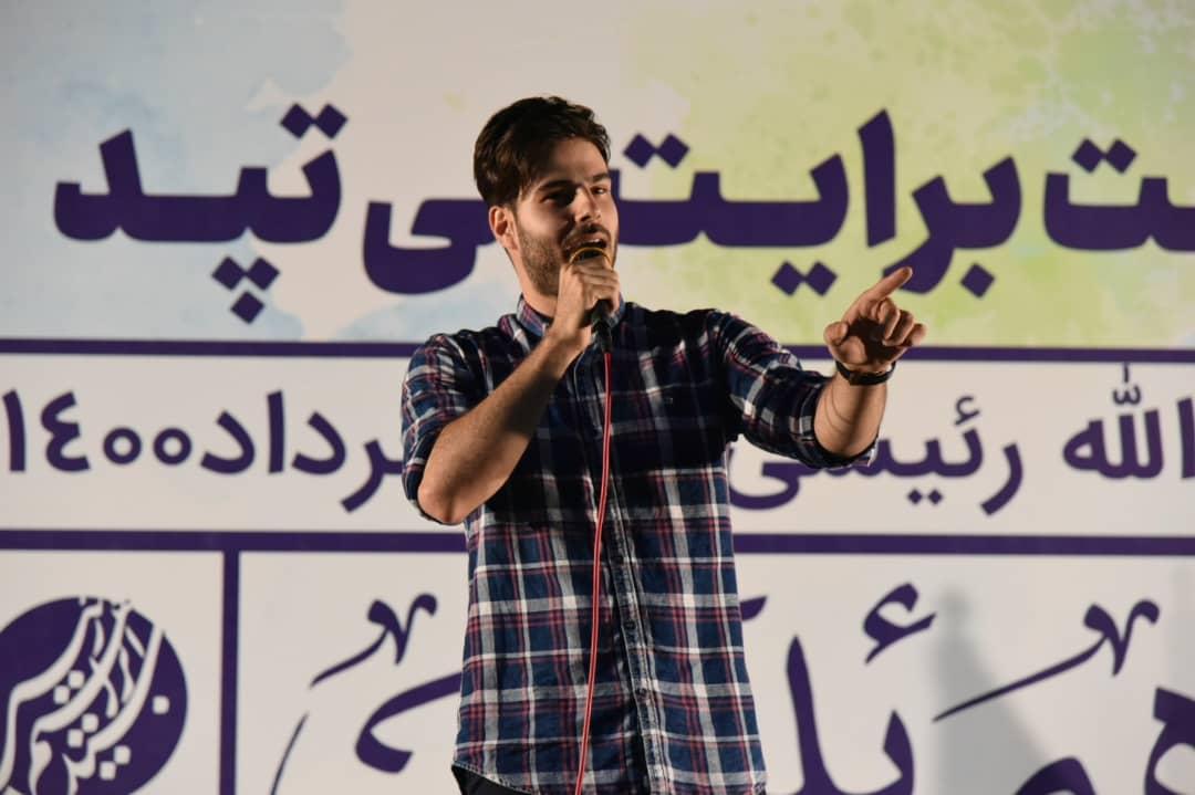 گزارش تصویری گردهمایی بزرگ حامیان گیلانی آیت الله رئیسی در پیاده راه فرهنگی شهرداری رشت