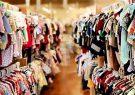 نقش مهم صادرات پوشاک در ارزآوری و ایجاد اشتغال پایدار