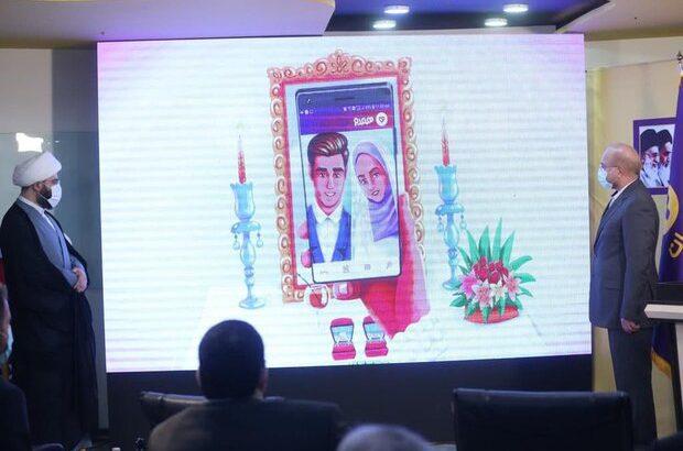 مراسم رونمایی از پلتفرم همدم با حضور رئیس مجلس