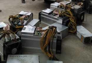 کشف ۱۴۶ دستگاه غیرمجاز استخراج رمزارز در ۲ شهرستان گیلان