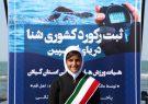 دختر نوجوان قمی رکورد ملی شنا در دریای کاسپین را ثبت کرد