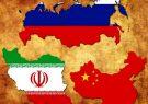 روزنامه جمهوری اسلامی: به چین و روسیه هم اعتماد نکنید