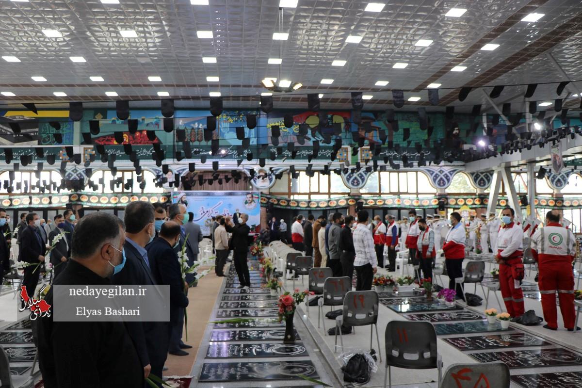 گزارش تصویری مراسم آغاز هفته دولت و گلباران مزار شهدا در رشت