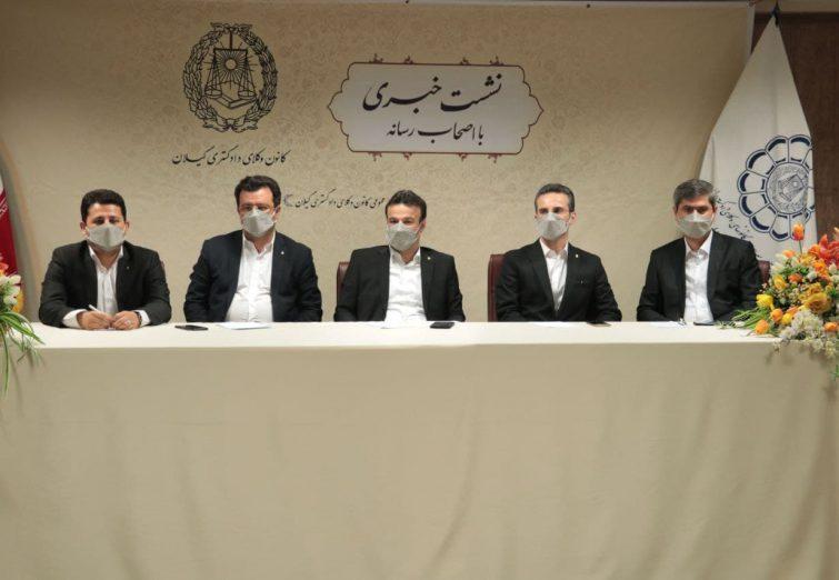 گزارش تصویری نشست خبری کانون وکلای دادگستری استان گیلان