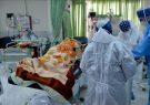 مرگ ۲۹ بیمار کرونایی در گیلان در شبانه روز گذشته