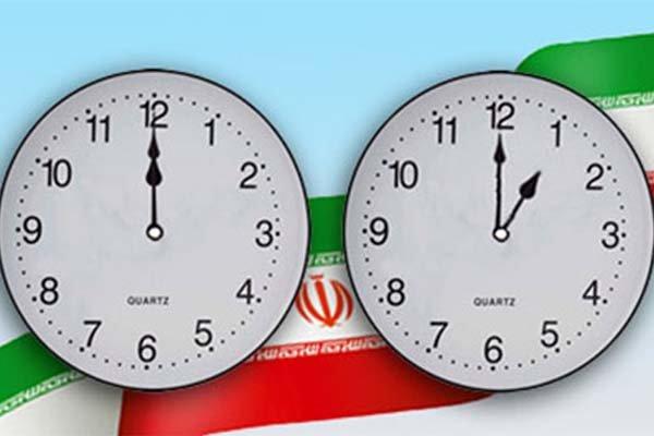 تغییر ساعت رسمی کشور از ساعت ۲۴ سه شنبه ۳۰ شهریور