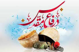 پیام تبریک فرمانده سپاه قدس گیلان بمناسبت فرا رسیدن هفته دفاع مقدس