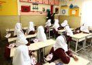 شرایط و میزان تراکم جمعیت دانشآموزی برای بازگشایی حضوری مدارس