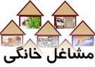 پرداخت ۳۹۴ میلیارد تومان برای طرح مشاغل خانگی در گیلان