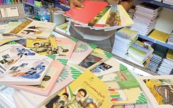 تمدید ثبت نامه کتابهای درسی در مدارس گیلان