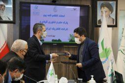 گزارش تصویری امضای تفاهمنامه همکاری بین پارک علم و فناوری گیلان و شرکت الکتریک ایران رشت(رشت الکتریک)