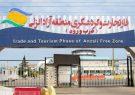 تصویب الحاق فرودگاه رشت، شهرک صنعتی سپیدرود و ۲۳ روستا به منطقه آزاد انزلی