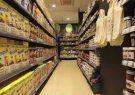 شرکت های پخش عمده مواد غذایی زیر ذره بین گشت های مشترک تعزیرات حکومتی