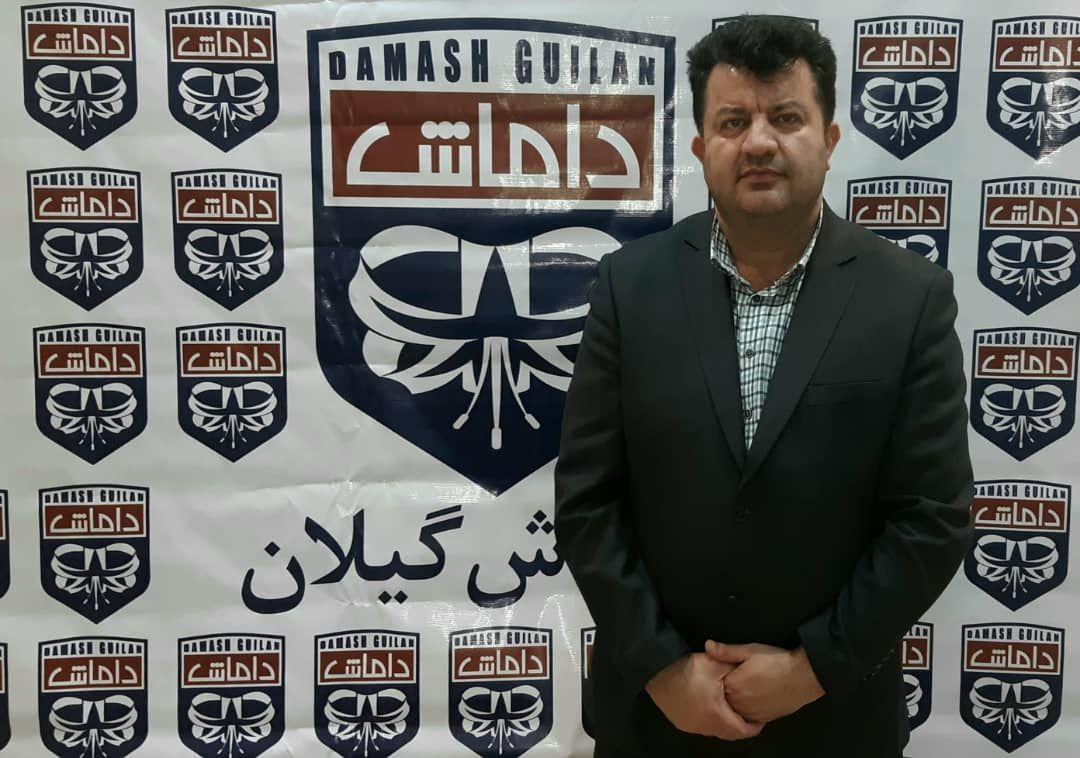فرهاد خراسانی باز هم عصای دست فوتبال گیلان شد/فعالیت مجدد باشگاه داماش گیلان قطعیت یافت
