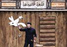 مرحله منطقه ای بیست و سومین جشنواره قصه گویی برگزار می شود